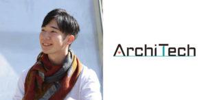 伊藤 拓也(ArchiTech株式会社)