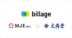 株式会社MJE×株式会社文尚堂