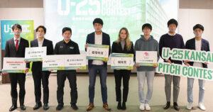 登壇した8名の起業家
