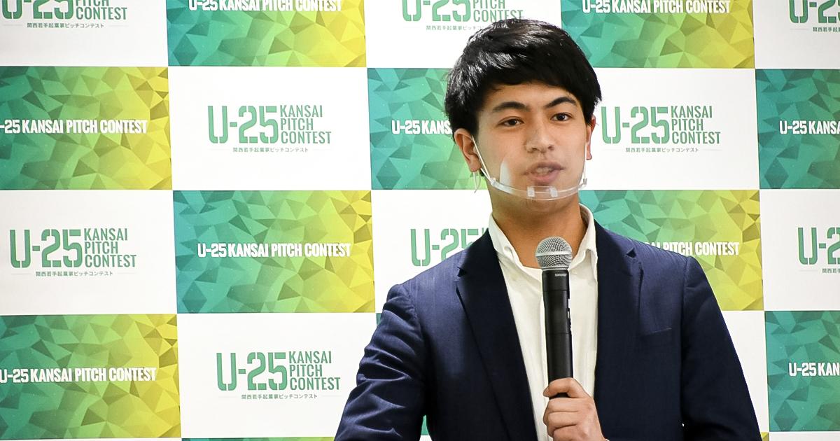 株式会社ローカルフラッグ 濱田 祐太 氏