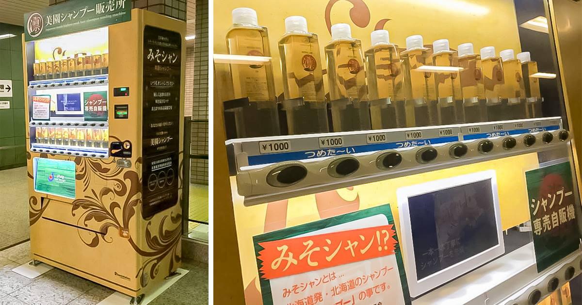美容院「ジェイフラッグヘアデザイン」(北海道札幌市)