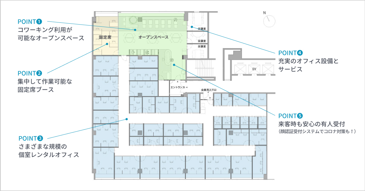 billage HIROSHIMA フロアマップ