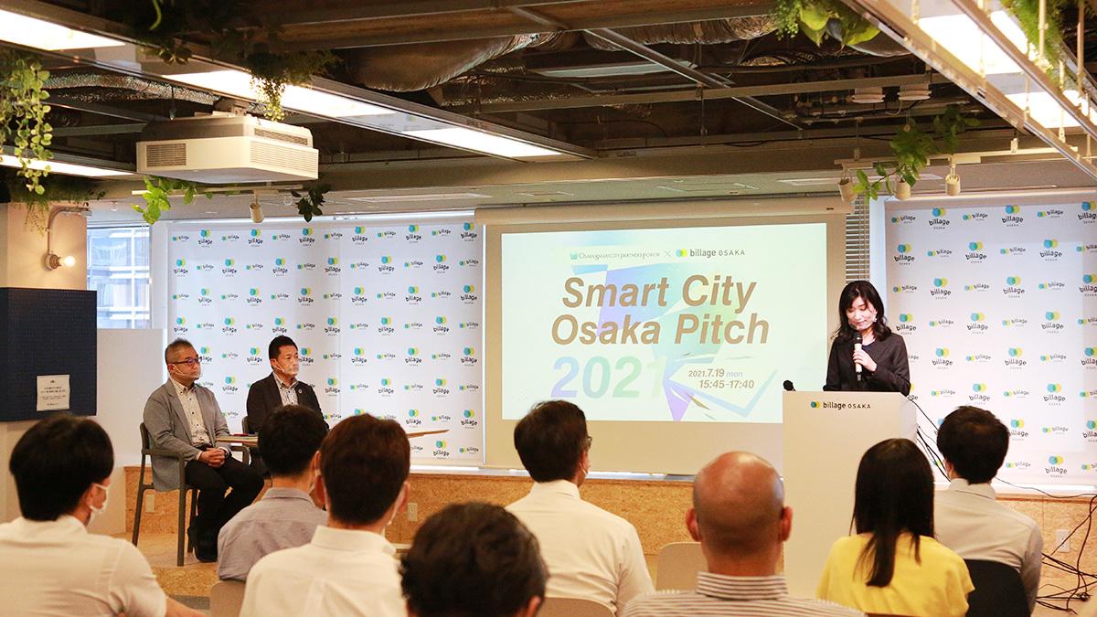 Smart City Osaka Pitch 2021