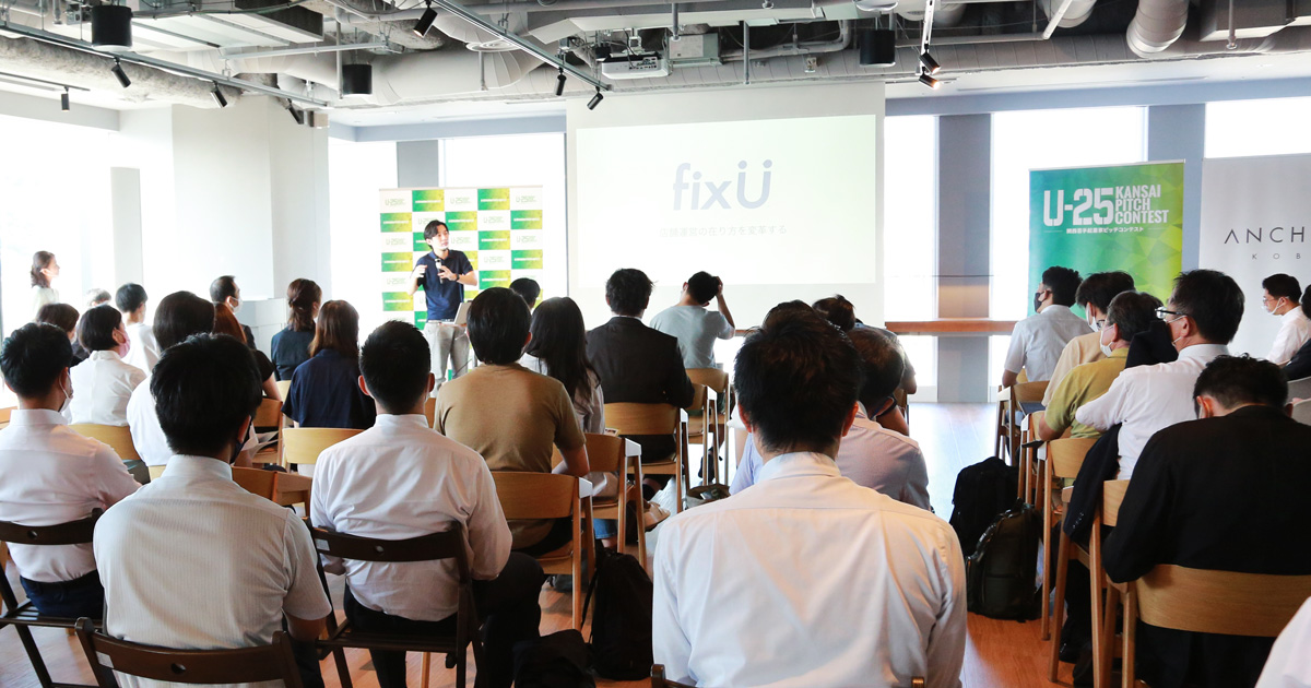 U-25 kansai pitch contest vol.6の様子