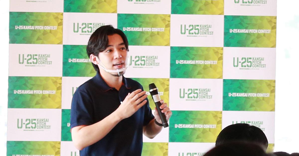 山岡 源(株式会社fixU CEO)